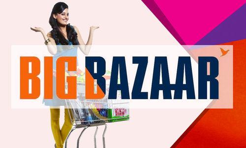Big Bazaar, , Agartala - nearbuy com