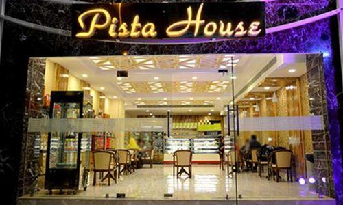 Pista House, Kondapur, Hyderabad