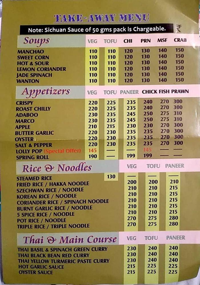 China Gaon Menu and Price List for Goregaon West, Mumbai