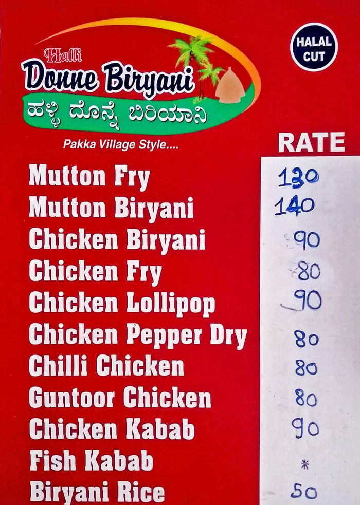 Halli Donne Biryani Menu and Price List for JP Nagar Phase 2