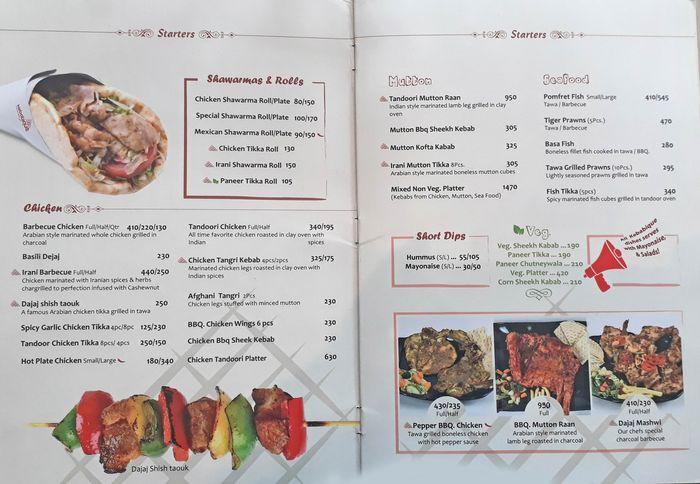 Copper Kitchen Menu And Price List For Saligramam Chennai Nearbuy Com