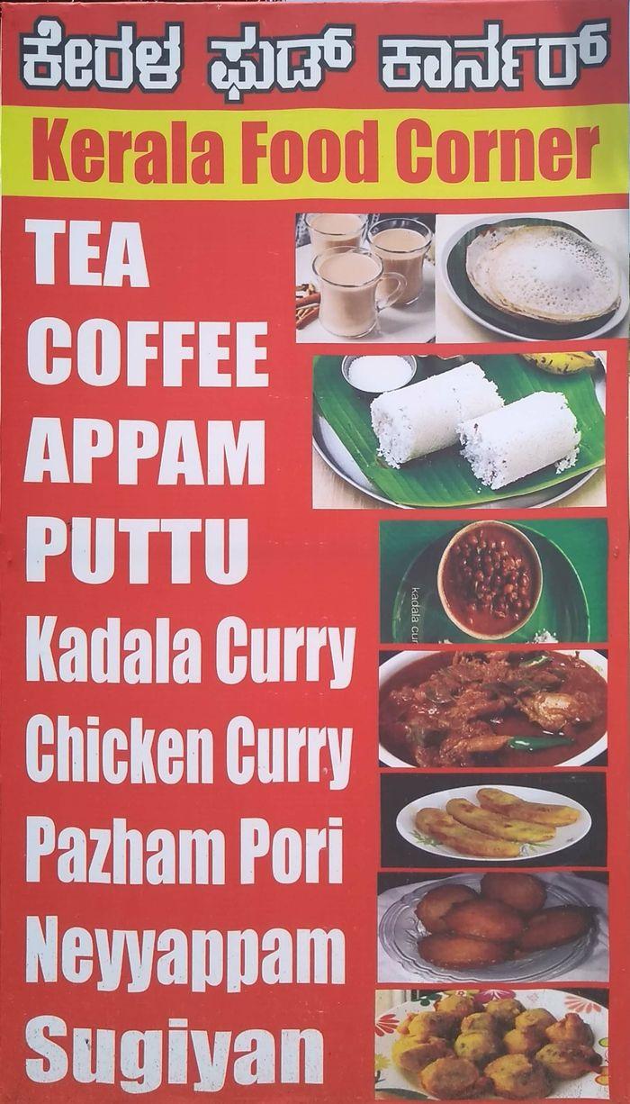 Kerala Food Corner Menu and Price List for Hormavu