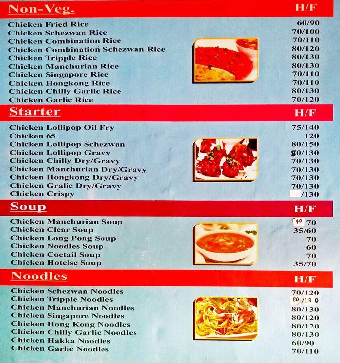 Dinesh Chinese Fast Food Menu and Price List for Vashi, Navi Mumbai | nearbuy.com