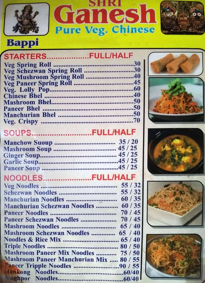 Peachy Shri Ganesh Veg Chinese Fast Food Menu And Price List For Interior Design Ideas Apansoteloinfo
